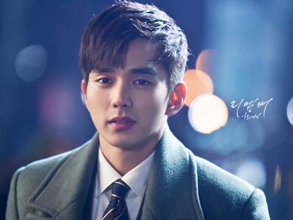 Dapat Peran Sebagai Petani Muda, Yoo Seung Ho Akan Segera Comeback Drama?