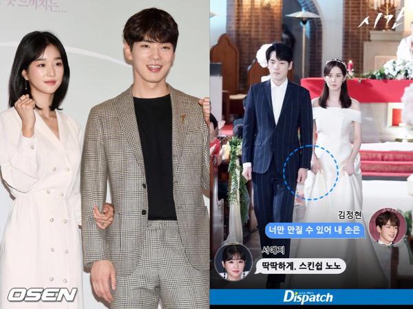 Dispatch Bongkar Isi Pesan Teks 'Posesif' Seo Ye Ji ke Kim Jung Hyun
