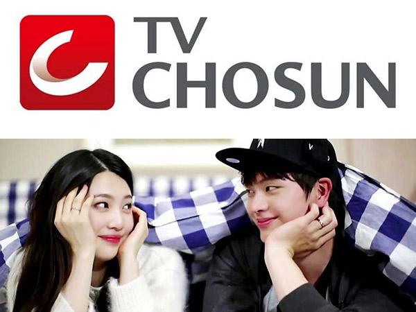 TV Chosun Siapkan Program Kencan Virtual Seleb dan Fans