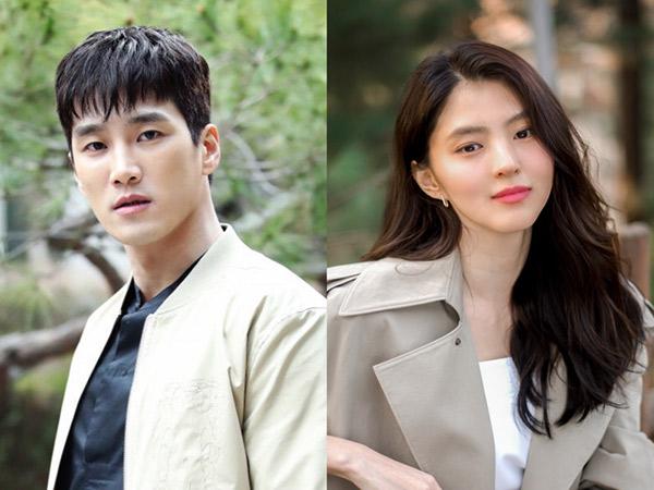 Ahn Bo Hyun Diincar Jadi Pasangan Han So Hee untuk Serial Baru Netflix