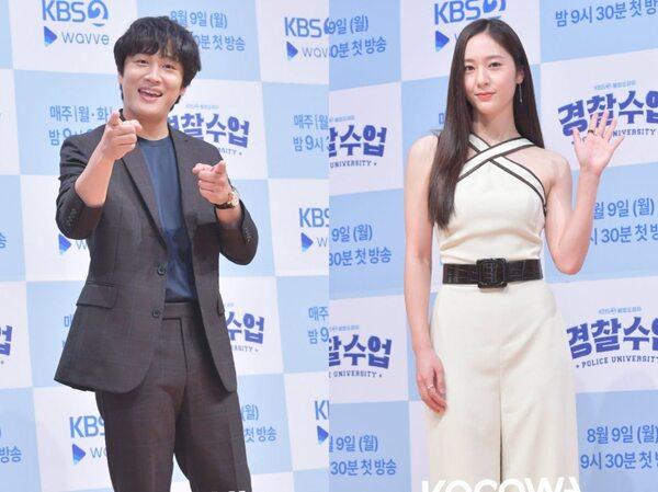 Cha Tae Hyun Sebut Krsytal Mirip Jun Ji Hyun