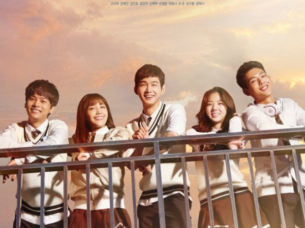 Tampilkan Eunji A-Pink dan N VIXX, KBS Rilis Poster Drama 'Cheer Up'!