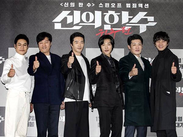 3 Hari Tayang, Film Terbaru Kwon Sang Woo dan Woo Do Hwan Tembus 1 Juta Penonton