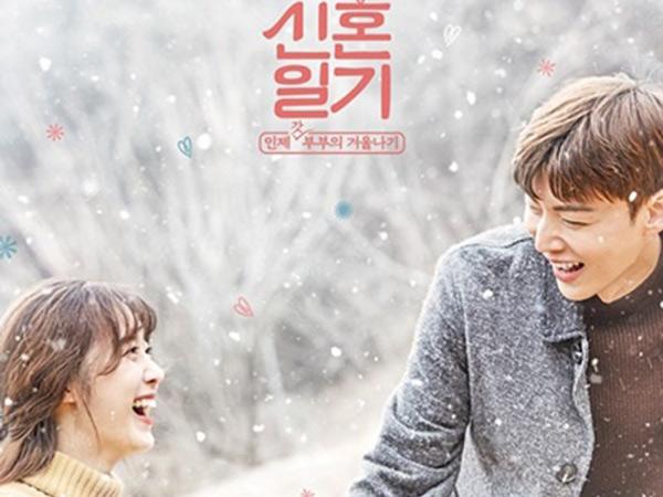 Inilah Pasangan Seleb yang Gantikan Ahn Jae Hyun-Goo Hye Sun di 'Honeymoon Diary'!