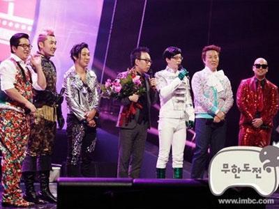 Wow, Acara Infinity Challenge 'Music Festival' Sukses Tarik 33 Ribu Lebih Penonton!