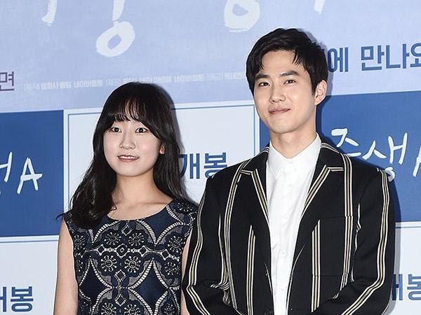 Suho EXO Bagikan Perasaannya Beradu Akting dengan Aktris yang Lebih Muda 11 Tahun