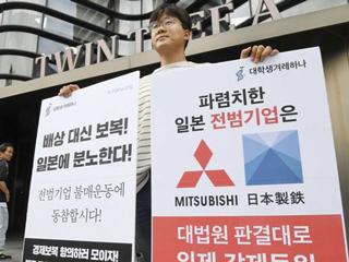 Viral Netizen Korea Selatan Kompak Boikot Jepang, Ini Penyebabnya
