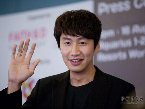 Lee Kwang Soo Bakal Jadi Pemeran Utama untuk Pertama Kali di Drama Baru tvN?