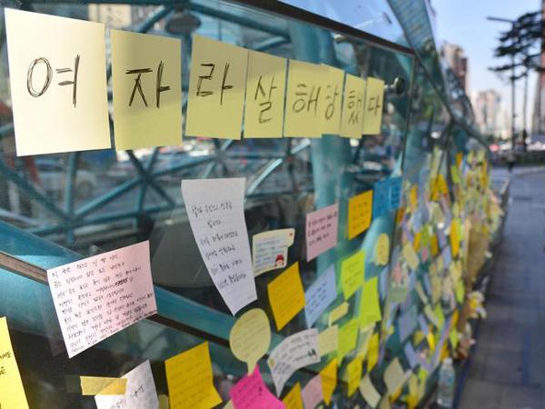 Video dan Gambar Kekasih Beredar, Kasus Penusukan Wanita di Gangnam Ini Jadi Viral