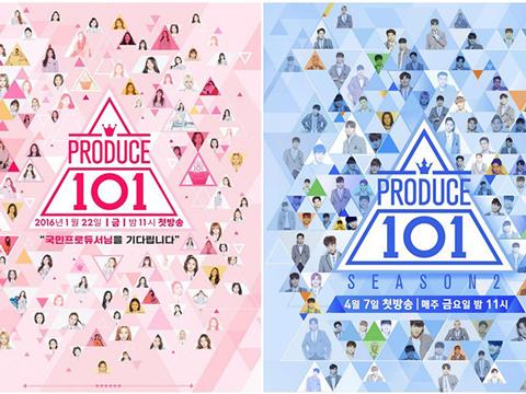 Himpunan Komponis, Penulis dan Penerbit Korea Tolak Survival Program Idola K-Pop, Alasannya?