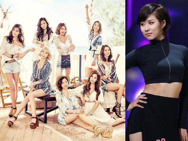 Pernah Jalani Trainee Bareng, Penyanyi Stephanie Ungkap Dancer Terbaik dan Terburuk di SNSD