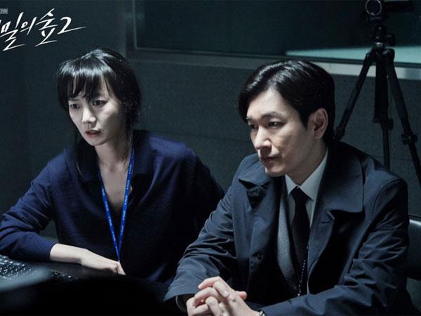 Drama tvN 'Stranger 2' Tamat dengan Rating Tertingginya
