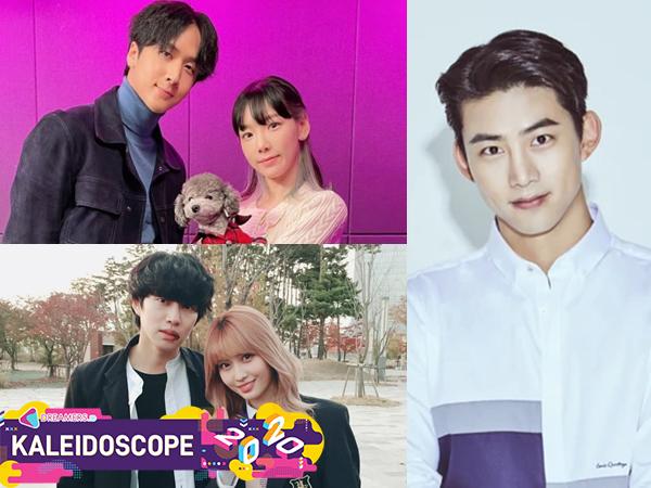 Deretan Idola K-Pop yang Pacaran di Tahun 2020, Ada yang Ngaku Cuma Teman