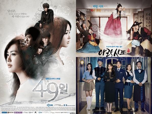 Seru, 5 Drama Korea Tentang Kehidupan Arwah yang Wajib Ditonton