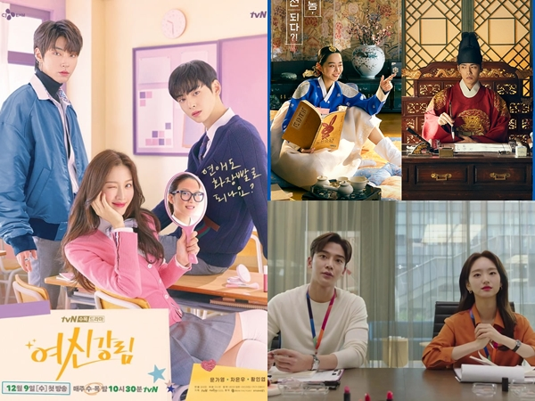 5 Drama Korea Terbaik di Tahun 2021 Pilihan Fans