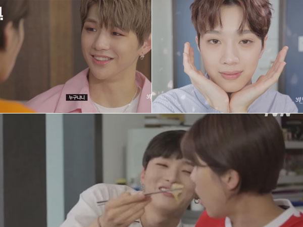 Simak Aksi Member Wanna One Selanjutnya Jadi Pacar 3 Menit di 'SNL Korea', Kocak!
