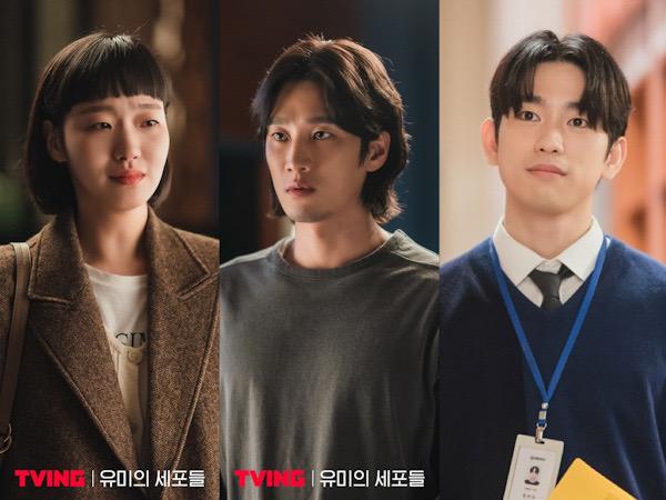 Kim Go Eun Galau Berat Antara Ahn Bo Hyun atau Jinyoung GOT7
