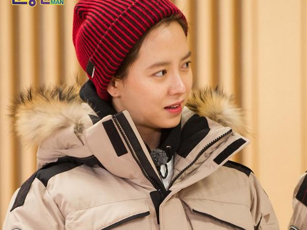 Selain Takut Serangga, Song Ji Hyo Ungkap Kelemahannya yang Lain di 'Running Man'
