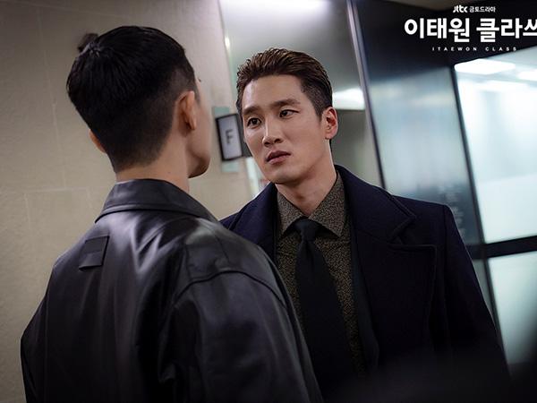 Berperan Jadi Musuh, Ahn Bo Hyun Bagikan Kesan Main Drama 'Itaewon Class' Bareng Park Seo Joon