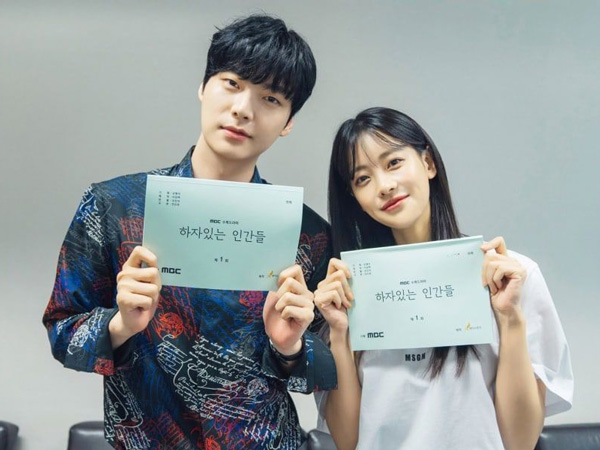 Ini Deretan Aktor yang Akan Bintangi Drama MBC 'People With Flaws' Pada Bulan November Mendatang