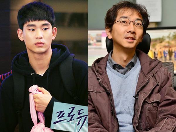 Ini Kata Produser Asli '1 Night, 2 Days' Soal Akting Kikuk Kim Soo Hyun di 'Producer'
