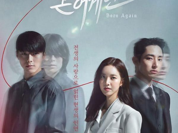 Jang Ki Yong, Jin Se Yeon, dan Lee Soo Hyuk Terjerat Benang Merah dalam Poster Drama 'Born Again'