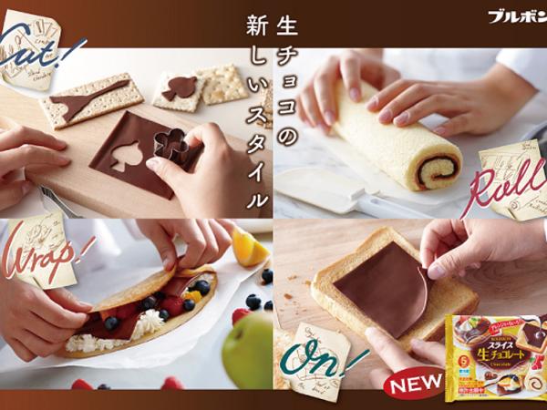 Tak Hanya Keju, Kini Cokelat Juga Hadir dalam Bentuk Lembaran!