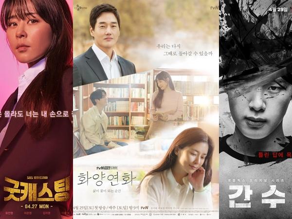 Inilah Deretan Drama Korea Terbaru di Bulan April (Part 2)