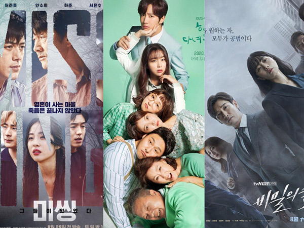 Rating Akhir Drama Once Again dan Rekor Baru Missing: the Other Side vs Stranger 2
