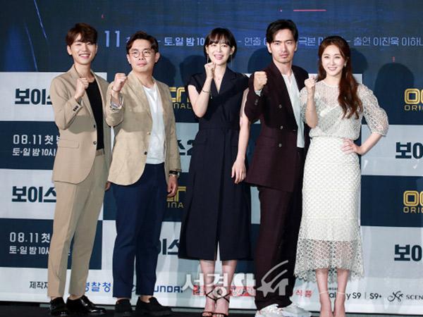 Musim Kedua Belum Usai, Drama 'Voice' Sudah Umumkan Jadwal Tayang Musim Ketiga!