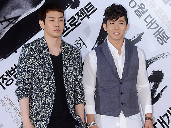 Duo Fly to the Sky Akan Tampil di Konser SMTOWN?