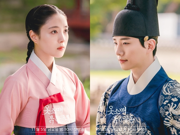 Drama 'The Red Sleeve Cuff' Tampilkan Chemistry Junho 2PM dan Lee Se Young