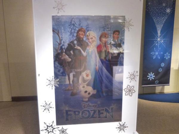 Wow, Kalender Bertema Film 'Frozen' Seberat 10 Kg Ini Dihargai Rp 10 Miliar!