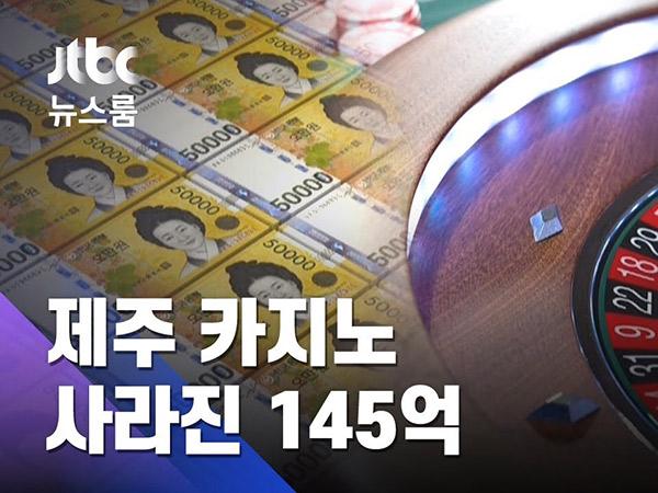 Uang Rp 186 Miliar di Pulau Jeju Lenyap Diduga Dicuri Karyawan