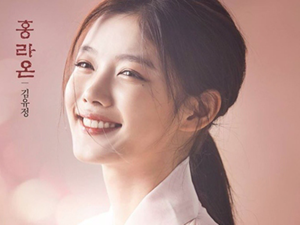 Kim Yoo Jung Unggah Foto Seru Bersama Pemain Drama 'Moonlight Drawns by Clouds'