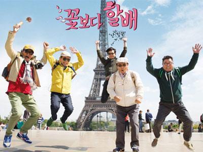 Variety Show 'Grandpa Over Flowers' Debut Dengan Rating Tinggi