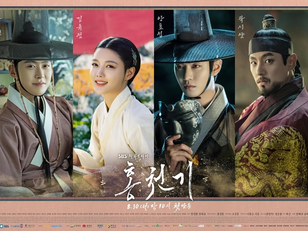 Drama 'Lovers Of The Red Sky' Rilis Poster Individu Kim Yoo Jung hingga Ahn Hyo Seop