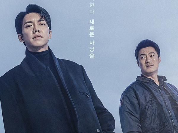 Drama Mouse Rilis Poster Baru, Tampilkan Perubahan Karakter Lee Seung Gi