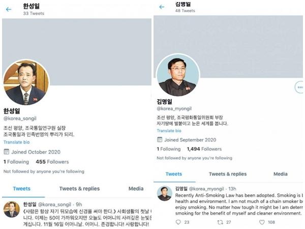 Pertama Kalinya, Pejabat Korea Utara Punya Akun Twitter