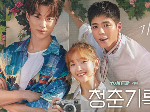 Park Bo Gum, Park So Dam, dan Byun Woo Seok Bahas Lebih Dalam Karakter di Drama Baru
