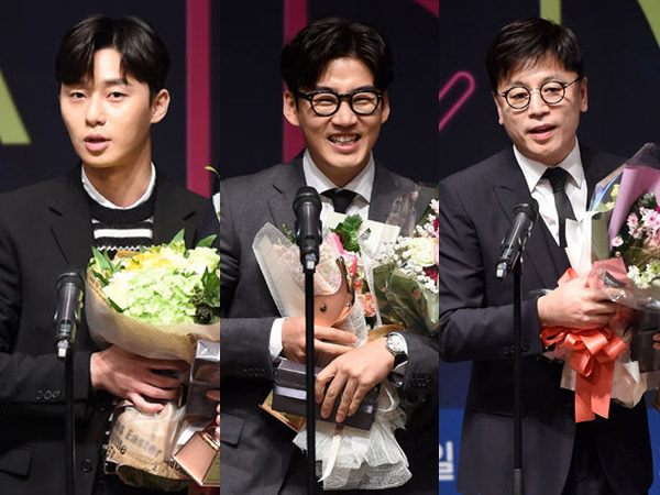 Park Seo Joon Hingga 'Along with the Gods' Raih Piala Penghargaan '9th Annual Film Awards'!