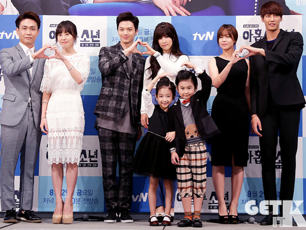 Duh, Drama Chorong A Pink 'Plus Nine Boys' Terancam Berhenti Tayang?