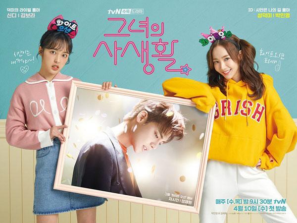 Gemasnya Park Min Young dan Kim Bo Ra Jadi Fans Berat ONE di Poster Drama 'Her Private Life'