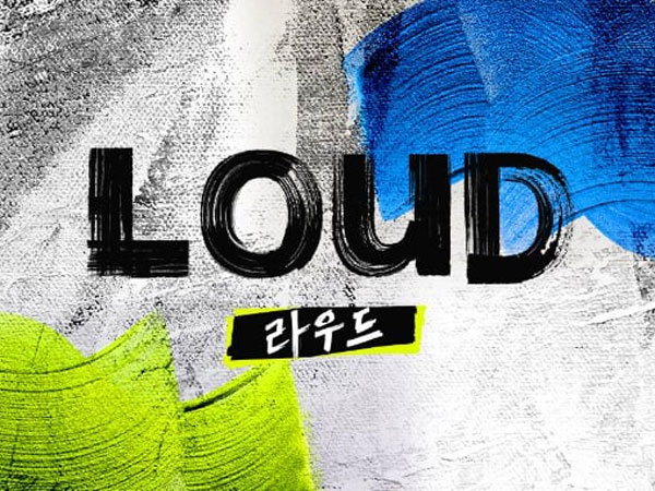 Program Audisi JYP Entertainment x P NATION 'LOUD' Umumkan Jadwal Tayang