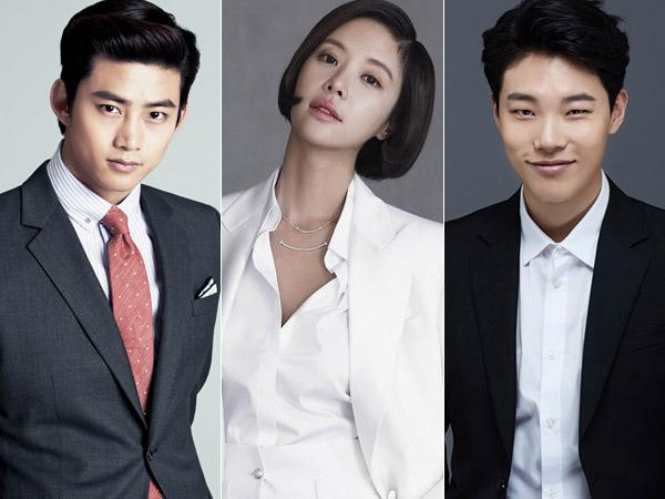 Taecyeon Bakal Jadi Cinta Segitiga Hwang Jung Um dan Ryu Jun Yeol di Drama 'Lucky Romance'?