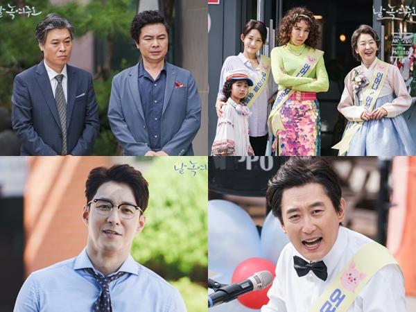 Aktor Pendukung Dalam Drama 'Melting Me Softly' Sukses Menarik Perhatian Penonton