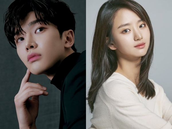 Rowoon SF9 dan Won Jin Ah Dikonfirmasi Bintangi Drama 'Sunbae, Don't Put That Lipstick'