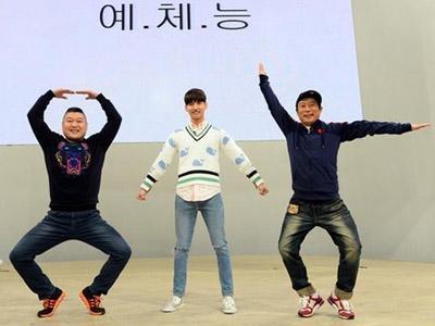 Variety Show Baru Changmin TVXQ & Kang Ho Dong Jadi Jawara Baru!