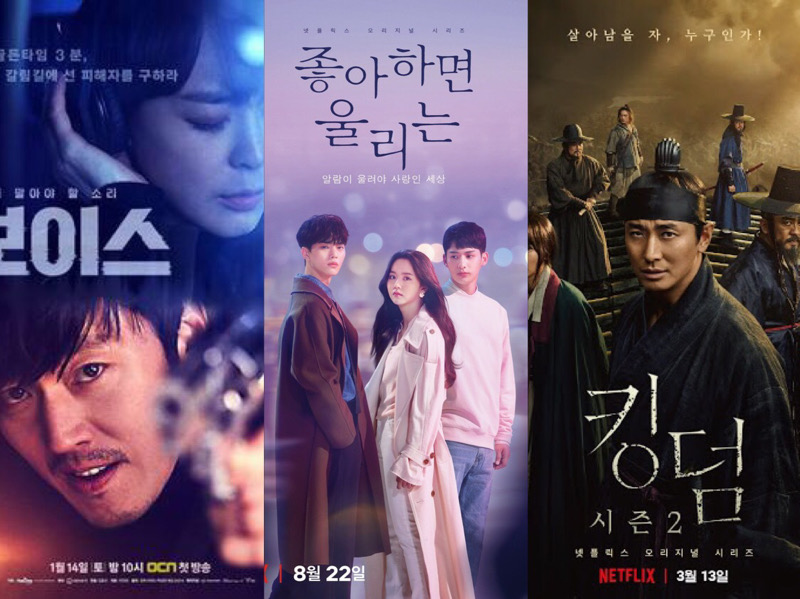 Laris Disukai Penonton, 5 Drama Korea Ini Sampai Dibuat Sekuel