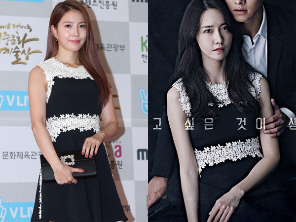 Crepe Dress Kembar BoA vs YoonA SNSD, Who Wore It Better?